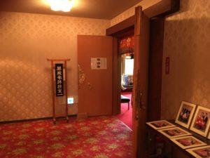 亀戸天神-お宮参り (5)