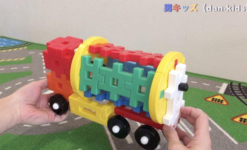 newblock-001-mixercar