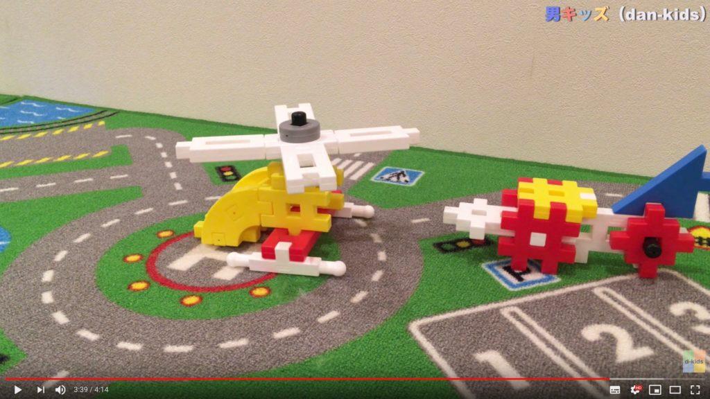 ニューブロック-ヘリコプター