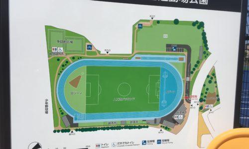 練馬総合運動場